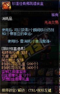 QQ截图20200313214948.png