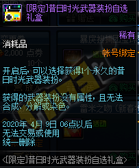 QQ截图20200313214606.png