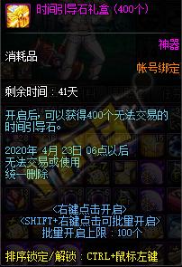QQ截图20200313225112.png