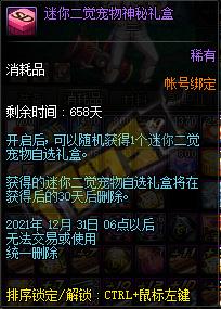 QQ截图20200313224900.png