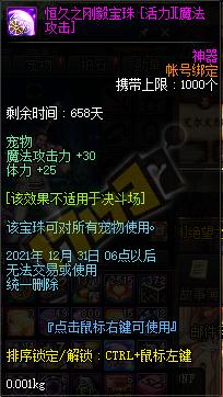 QQ截图20200313225001.png