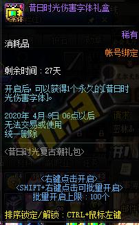 QQ截图20200313214659.png