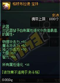 QQ截图20200313214913.png