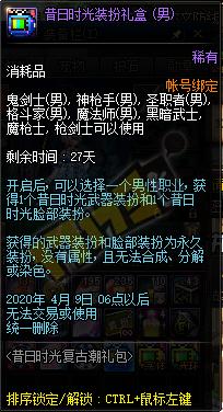 QQ截图20200313214622.png