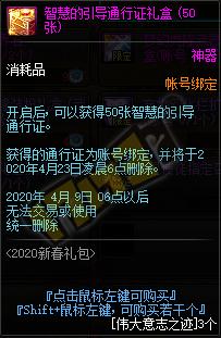 QQ截图20200313214422.png
