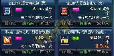 QQ截图20200313214549.png