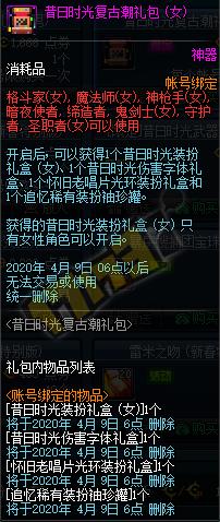 QQ截图20200313214559.png