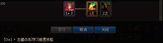 鬼泣4.png