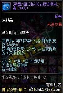 QQ截图20200316130343.png