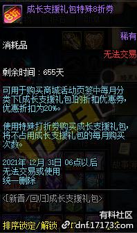 QQ截图20200316130552.png