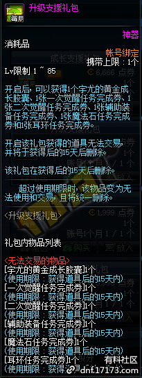 QQ截图20200313220859.png