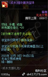 QQ截图20200316131625.png