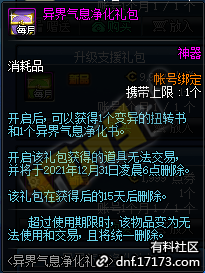 QQ截图20200313220930.png