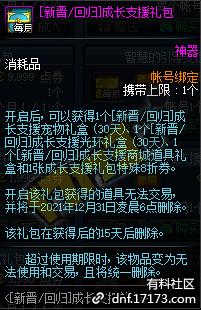 QQ截图20200313220851.png