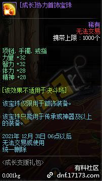 QQ截图20200316131632.png