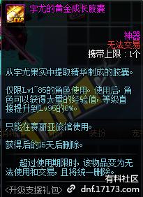 QQ截图20200316130617.png
