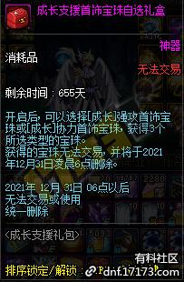 QQ截图20200316131611.png