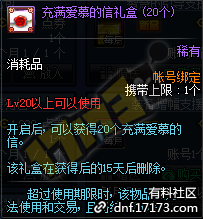 QQ截图20200313221052.png