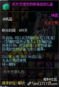 QQ截图20200316131508.png