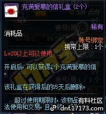 QQ截图20200313221150.png