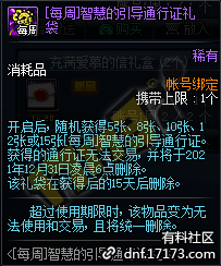 QQ截图20200313221137.png