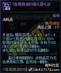 QQ截图20200313221125.png