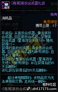 QQ截图20200313221143.png