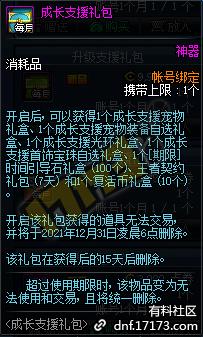QQ截图20200313220845.png