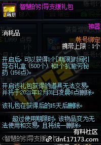 QQ截图20200313220906.png