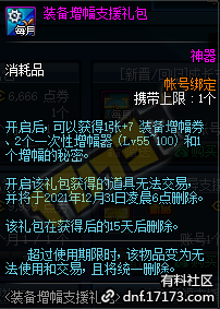 QQ截图20200313220924.png