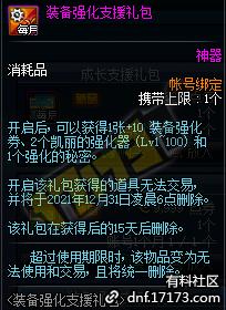 QQ截图20200313220917.png