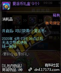 QQ截图20200317150214.png