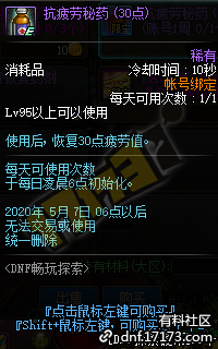 QQ截图20200317151149.png