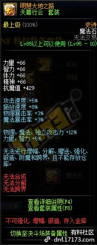 QQ截图20200317132439.png