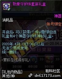QQ截图20200317150238.png