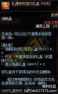 QQ截图20200317131851.png