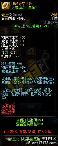 QQ截图20200317132410.png