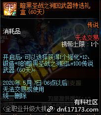 QQ截图20200317151243.png