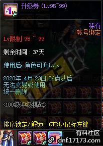 QQ截图20200317150622.png