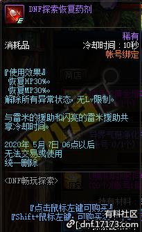 QQ截图20200317151156.png