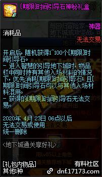 QQ截图20200317150307.png