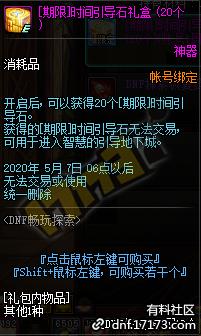 QQ截图20200317151143.png