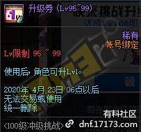 QQ截图20200317150330.png