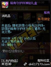 QQ截图20200317150219.png