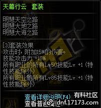 QQ截图20200317132453.png