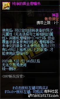 QQ截图20200317151115.png