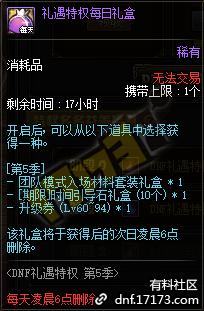 QQ截图20200317131833.png