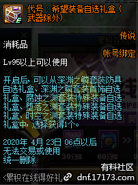 QQ截图20200317150231.png