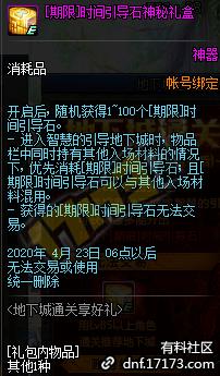 QQ截图20200317150313.png