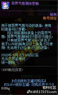 QQ截图20200317151137.png